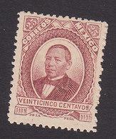 Mexico, Scott #127a, Mint No Gum, Juarez, Issued 1879 - Mexique