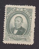 Mexico, Scott #128a, Mint Hinged, Juarez, Issued 1879 - Mexique