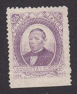 Mexico, Scott #129a, Mint No Gum, Juarez, Issued 1879 - Mexique
