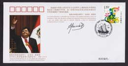 CHINA FDC 2008 , YEAR OF THE RAT , PRESIDENT OF PERU , MINT - 1949 - ... People's Republic