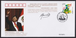 CHINA FDC 2008 , YEAR OF THE RAT , PRESIDENT OF PERU , MINT - Chinese New Year