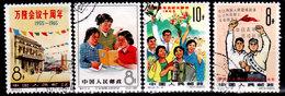 Cina-A-0382 - Emissione 1965 - Senza Difetti Occulti - - 1949 - ... Repubblica Popolare
