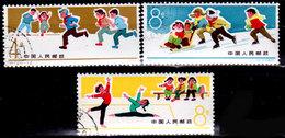 Cina-A-0383 - Emissione 1966 - Senza Difetti Occulti - - 1949 - ... Repubblica Popolare
