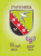 2018 Ukraine (Donetsk Republic), Coat Of Arms Of Gorlovka City, 1v - Ukraine