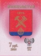 2018 Ukraine (Donetsk Republic), Coat Of Arms Of Yasinovataya City, 1v - Ukraine