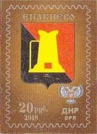 2018 Ukraine (Donetsk Republic), Coat Of Arms Of Yenakievo City, 1v - Ukraine