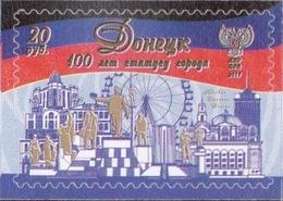 2017 Ukraine (Donetsk Republic), Donetsk City, 1v - Ukraine