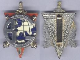 Insigne De La Batterie Géographique - Armée De Terre