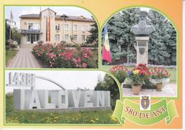 2016 , Moldova , Moldavie  , Ialoveni- 580 Years , Coat Of Arms , Church ,  Special Cancell. - Moldova