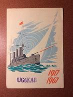 QSL 1967 Radio Card UG6KAB Postcard Soviet October Revolution Aurora Cruiser Shot Gun Space Rocket - Radio Amateur