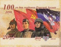 2018 Ukraine (Donetsk Republic), Red Army, 1v - Ukraine