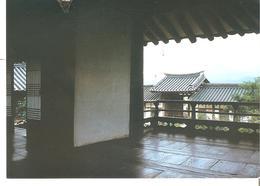 CP COREE DU SUD KOREA OLD HOUSE CROSSING BOUNDARIES TIMBRE PITTA NYMPHA SIGNEE J. M. ZACCHI - Korea, South