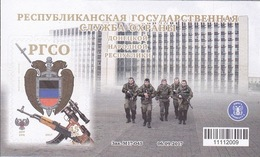 2017 Ukraine (Donetsk Republic), Defence Service, Block - Ukraine