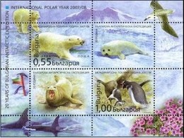 International Polar Year -  Bulgaria / Bulgarie 2008 - Sheet MNH** - Altri