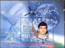 The Bulgarian Cosmonaut Al.Alexandrov -  Bulgaria / Bulgarie 2008 -  Block MNH** - Spazio