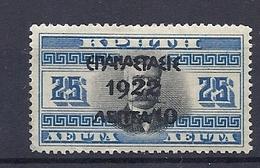 180029608  GRECIA  YVERT  Nº 299  */MH - Grèce
