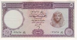 BILLETE DE EGIPTO DE 5 POUNDS DEL AÑO 1964 EN CALIDAD EBC (XF) (BANK NOTE) - Egipto