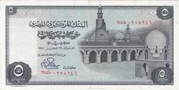 BILLETE DE EGIPTO DE 5 POUNDS DEL AÑO 1978 CALIDAD EBC (XF) (BANKNOTE) - Egipto