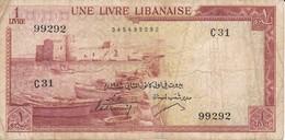 BILLETE DE EL LIBANO DE 1 LIVRE DEL AÑO 1961 (BANKNOTE) - Líbano