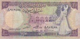 BILLETE DE SIRIA DE 10 POUNDS DEL AÑO 1991 (BANKNOTE) - Syrie