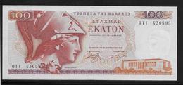 Grèce -  100 Drachmes - Pick N°200 - SPL - Grecia