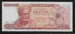 Grèce -  100 Drachmes - Pick N°196b - TTB - Greece