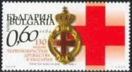 Red Cross Society - Bulgaria / Bulgarie 2008 - Stamp MNH** - Rotes Kreuz
