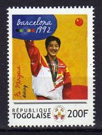 Barcelona 1992 Olympics Mnh Stamp With Gold Medal Winner Fu Mingxia. Diving .Togolaise - Summer 1992: Barcelona
