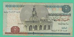5 Livres - Egypte - TTB - - Egipto