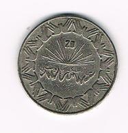 &   ALGERIA  1  DINAR  1972 - Algérie