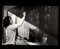 37 - TOURS - Prof De Japonais - 1986 - Métiers - Photo BOURGEOIS - Carte Moderne - Tours