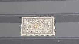 LOT 400832 TIMBRE DE FRANCE OBLITERE N°122 VALEUR 90 EUROS - France