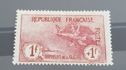 LOT 400861 TIMBRE DE FRANCE NEUF* N°154 VALEUR 500 EUROS SIGNE CALVES - France