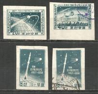 Korea 1958 Used Stamps Space Imperf. - Korea, North