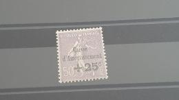 LOT 400882 TIMBRE DE FRANCE NEUF** N°276 VALEUR 300 EUROS - Caisse D'Amortissement