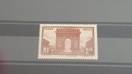 LOT 400899 TIMBRE DE FRANCE NEUF** N°258 VALEUR 95 EUROS - Unused Stamps