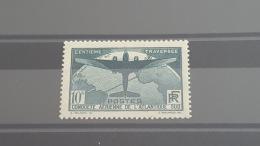 LOT 400927 TIMBRE DE FRANCE NEUF** N°321 VALEUR 800 EUROS - Unused Stamps