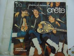 """Groupe Pankritios- Chants Et Danses De Crête (10"""") - Special Formats"""