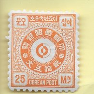 2 SCANS - TIMBRES - STAMPS - CORÉE  - KOREA - COREA - TIMBRE NEUF GOMMÉE AVEC SIGNAL CHARNIÈRE - Corée (...-1945)