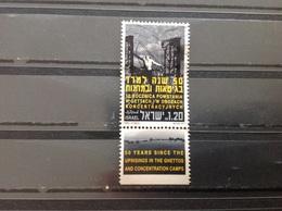 Israël - 50 Jaar Concentratiekampen (1.20) 1993 - Used Stamps (with Tabs)