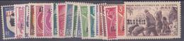 ⭐ Algérie - YT N° 225 à 244 ** - Neuf Sans Charnière - 1945 / 1947 ⭐ - Unused Stamps