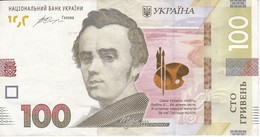 BILLETE DE UKRANIA DE 100 HRYVEN DEL AÑO 2014 (BANKNOTE-BANK NOTE) - Ukraine