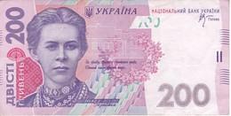 BILLETE DE UKRANIA DE 200 HRYVEN DEL AÑO 2007 (BANKNOTE-BANK NOTE) - Ucrania