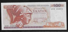 Grèce -  100 Drachmes - Pick N°200 - SUP - Griekenland