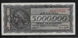 Grèce -  5,000,000 Drachmes - Pick N°128a - SUP - Grèce