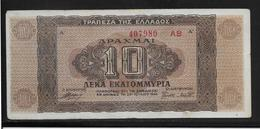 Grèce -  10,000,000 Drachmes - Pick N°129 - TTB - Grèce