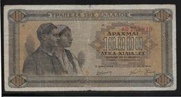Grèce -  10,000 Drachmes - Pick N°120 - TB - Grèce