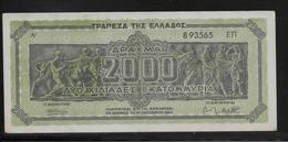 Grèce -  2,000,000,000 Drachmes - Pick N°133 - SUP - Grèce