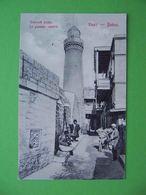 BAKU 1913 Street In Old Town, TPO RPO Postmark 'BAKU Railway Station' Russian Postcard - Azerbaïjan