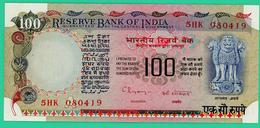 100 Rupees - Inde - N°. 5HK080419 - Sup - - India